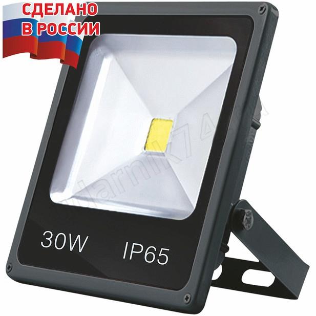 Прожекторы светодиодные GLANZEN FAD