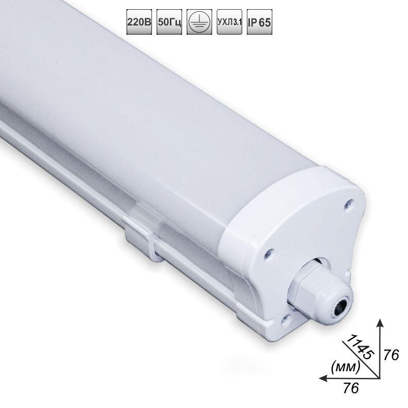 Светильник светодиодный PSK Prom 36W 4600 Lm IP65 BМ